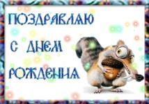 Прикрепленное изображение: dccf26e4947eb517ed07b743bd8fd196.gif