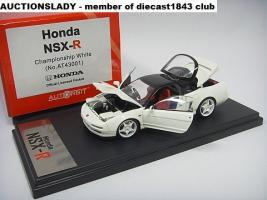 Прикрепленное изображение: AUTORBIT_Honda_NSX_Type_R_1992_White_OPEN.jpg