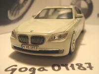 Прикрепленное изображение: BMW_7_er_E66_750Li.jpg
