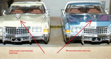 Прикрепленное изображение: Cadillac_1973_Eldorado_Anson__7_.JPG