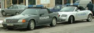 Прикрепленное изображение: police_bulgare_sofia.jpg