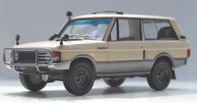 Прикрепленное изображение: _Range_Rover___1__JPG.jpg