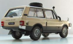 Прикрепленное изображение: _Range_Rover_luxe___4__I.jpg