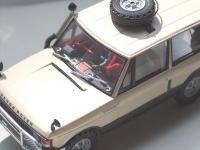 Прикрепленное изображение: _Range_Rover_luxe___7__.jpg