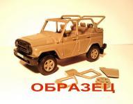 Прикрепленное изображение: 20052009002.jpg