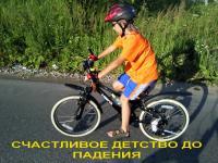 Прикрепленное изображение: 11072009007.jpg