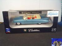 Прикрепленное изображение: Cadillac_1959_Series_62_0_1.jpg