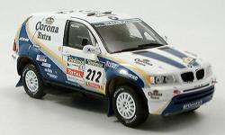 Прикрепленное изображение: BMW_X5__Dakar__Mevius_Guehennec_No._212_2004.jpg