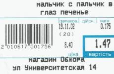 Прикрепленное изображение: c288ce12027b.jpg