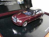 Прикрепленное изображение: Bentley.jpg