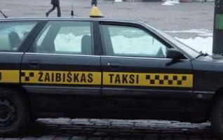 Прикрепленное изображение: taxi.jpg
