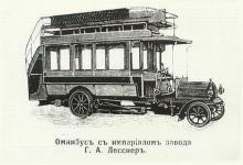 Прикрепленное изображение: Lessner_Typ_3___12_16_PS_Omnibus_1907_S.P.B.1a.jpg
