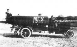 Прикрепленное изображение: Daimler_Marienfelde_DM2_1907_Moskau.jpg