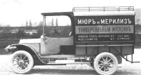 Прикрепленное изображение: Daimler_Marienfelde_U1_2t_1912_Moskau.jpg