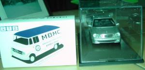 Прикрепленное изображение: MBMC4.jpg