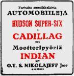 Прикрепленное изображение: Hudson_Werbung_Nikolajeff.jpg