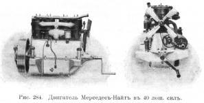 Прикрепленное изображение: Mercedes_16_40_Knight_1911_Motor.jpg