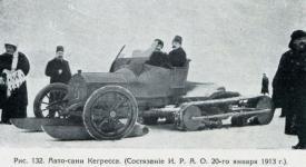 Прикрепленное изображение: Mercedes_26_45_Kegresse_1912_8_echt_3.jpg
