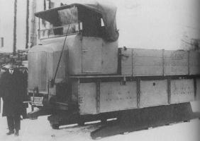 Прикрепленное изображение: VIAG_1926.jpg
