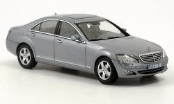 Прикрепленное изображение: Mercedes_S_Klasse.jpg