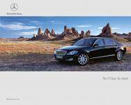 Прикрепленное изображение: Mercedes_W221.jpg