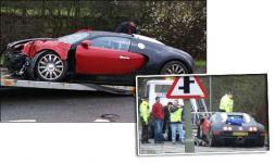 Прикрепленное изображение: Bugatti_supercar.jpg