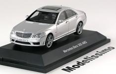 Прикрепленное изображение: Mercedes_S63_AMG.jpg