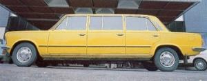 Прикрепленное изображение: Polski_Fiat_125p_limousine.jpg