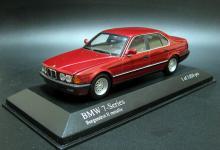 Прикрепленное изображение: 1986_BMW_E32_7_er.jpg