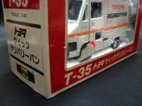 Прикрепленное изображение: Toyota_QD_Van_1.jpg