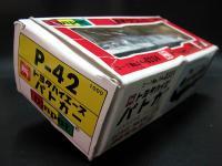 Прикрепленное изображение: Toyota_Hiace_Police__Diapet__1.jpg