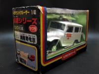 Прикрепленное изображение: Land_Cruiser_Ambulance_01.jpg