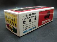 Прикрепленное изображение: 1969_Toyopet_Crown__S44__Van_Ambulance_1.jpg