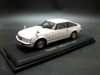 Прикрепленное изображение: 1977_Toyota_Celica_XX_Coupe_1.jpg