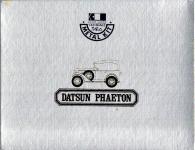 Прикрепленное изображение: 1932_Datsun_Phaeton_2.jpg
