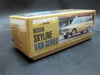 Прикрепленное изображение: 1969_Nissan_SkyLine__VC10__1800_Van_1.jpg