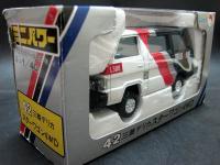 Прикрепленное изображение: Mitsubishi_L300_4WD_1.jpg