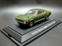 Прикрепленное изображение: 1973_Toyota_Celica_2.jpg