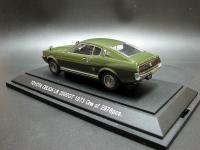 Прикрепленное изображение: 1973_Toyota_Celica_3.jpg