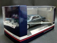 Прикрепленное изображение: 1991_Nissan_Cedric_GT_Ultima_1.jpg