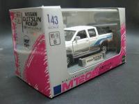 Прикрепленное изображение: Nissan_Datsun_Pick_up_01.jpg