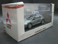 Прикрепленное изображение: Mitsubishi_Eclipse_Convertible_2005_01.jpg