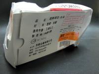 Прикрепленное изображение: Excl_Mondsee_Taiwan_Box_04.jpg