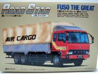 Прикрепленное изображение: Fuso_The_Great_Road_Star_48__01.jpg