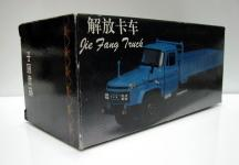 Прикрепленное изображение: FAW_CA_1091__C_141__Stake_Truck_01.jpg