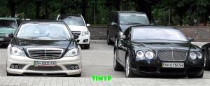 Прикрепленное изображение: Timyp_photo_2011.jpg