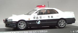 Прикрепленное изображение: HKO082285.jpg