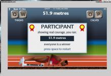 Прикрепленное изображение: run.jpg