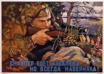 Прикрепленное изображение: USSR0054.jpg
