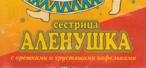 Прикрепленное изображение: alenyshka.jpg